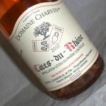 Rosé 'Charvin' 2010 Côtes du Rhône
