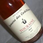 Touraine Rosé 'Pineau d´Aunis' 2009