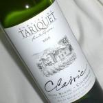 Tariquet 'Classic' Côtes de Gascogne