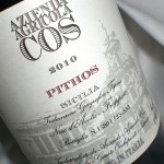 Pithos rosso IGT 2010