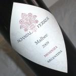 Malbec 'Mendoza' 2009