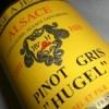 Pinot Gris 'Hommage' 1998