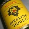 Riesling 'Hugel' Jubilee 2007