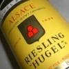 Riesling 'Sélection Grains Nobles' 2000