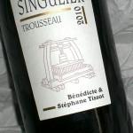 Trousseau 'Singulier' Arbois 2010
