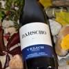 Chardonnay Darscho 2011