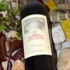 Sorgente 2010 Rosso di Montalcino