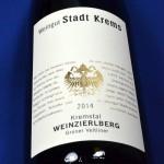 Grüner Veltliner Weinzierlberg 2014