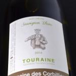 Touraine 2015 Sauvignon Blanc