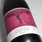 """Pinot Noir """"Schweigen"""" 2014"""