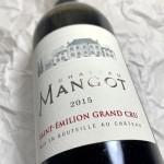 Château Mangot 2015